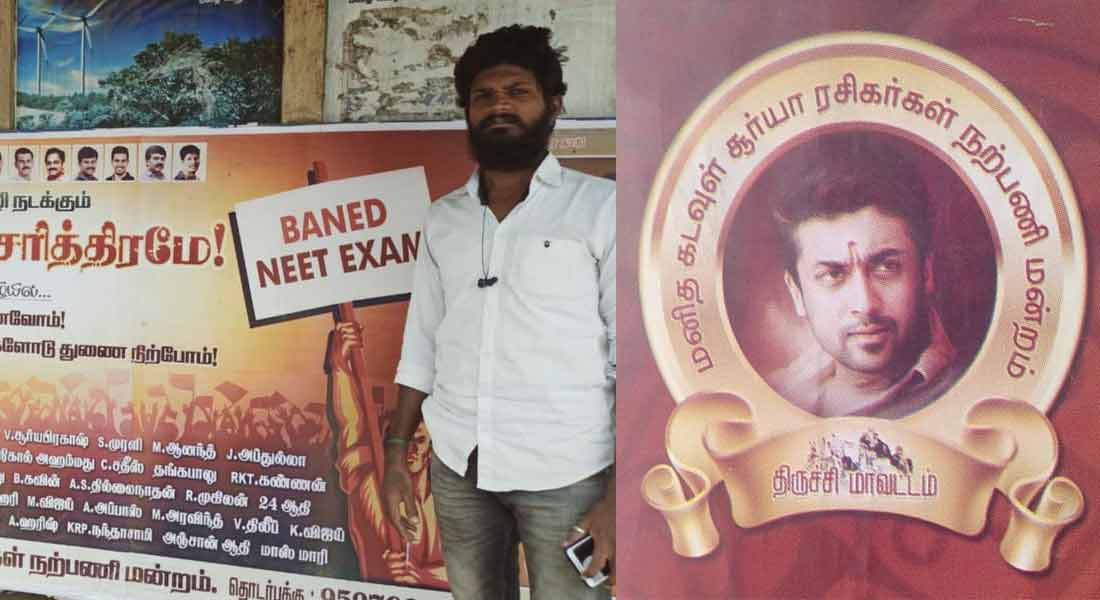 Actor Surya, the human god!-Fans club in thiruchy