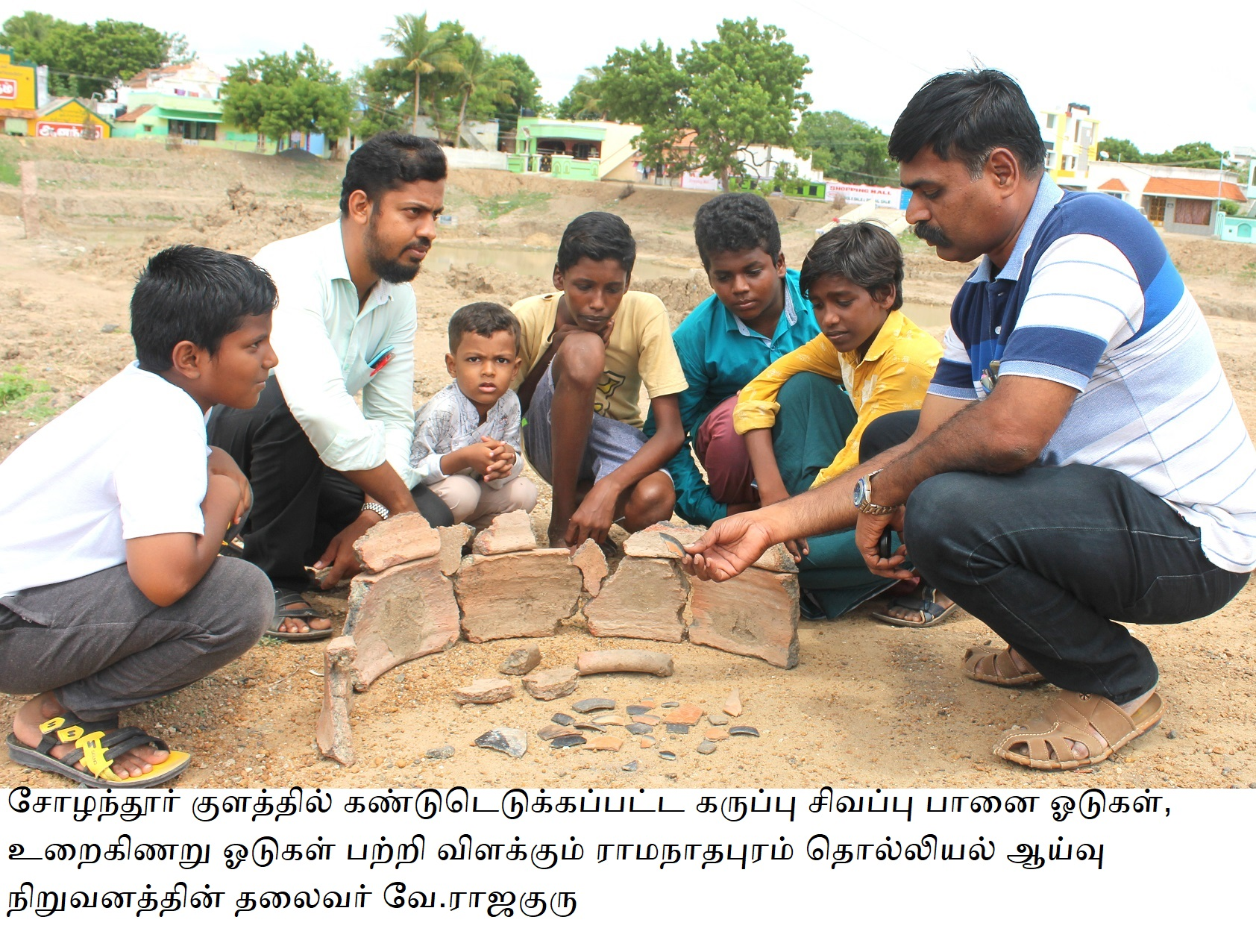 The discovery of the Sangam city on the Vaigai coast
