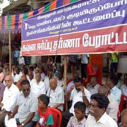 vellore municipality corporation raised water tax and other  tax peoples strike