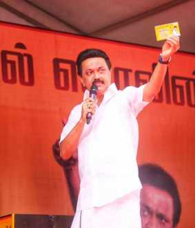 """Who is the opposition? Who is the ruling party? It does not seem that "", - MK Stalin"