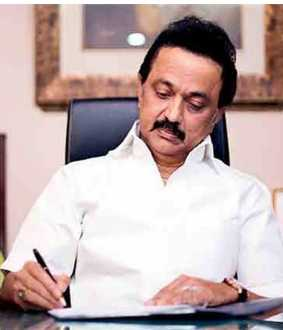 dmk party president mk stalin