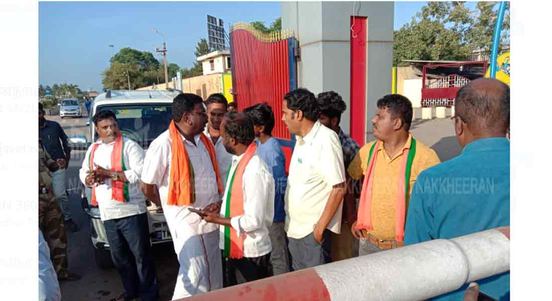 Fans rallied in support of Vijay