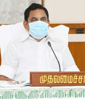 STERLITE PLANT ALL PARTIES MEETING CM DISCUSSION