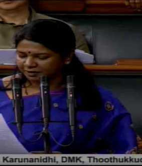 kanimozhi speech in first day of loksabha