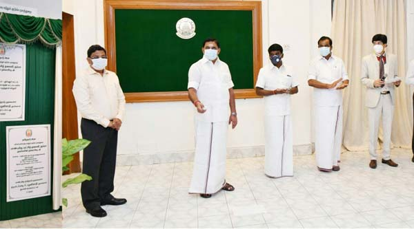 government medical college in ariyalur