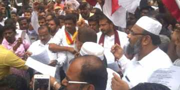 mjk party protest chennai - jammu and kashmir issue