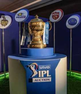 IPL CRICKET TODAY START AT CHENNAI