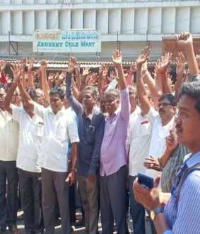 trichy bus strike