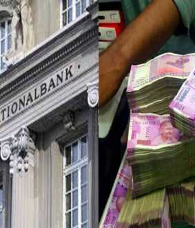 Black money in Swiss; The Tamil Nadu Institute published by the Swiss Government