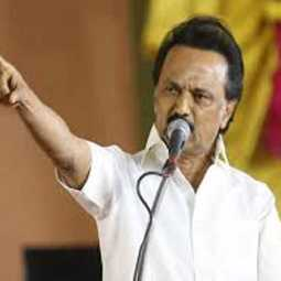 """Gather all party meeting!"" - Request of Mk Stalin"