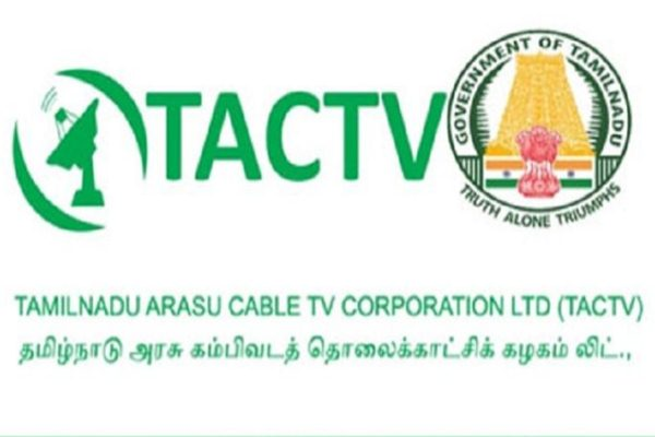 cable tv charges reduced in tamilnadu
