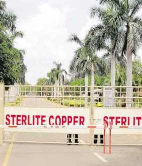 sterlite plant oxygen production tamilnadu government released the gazette notification
