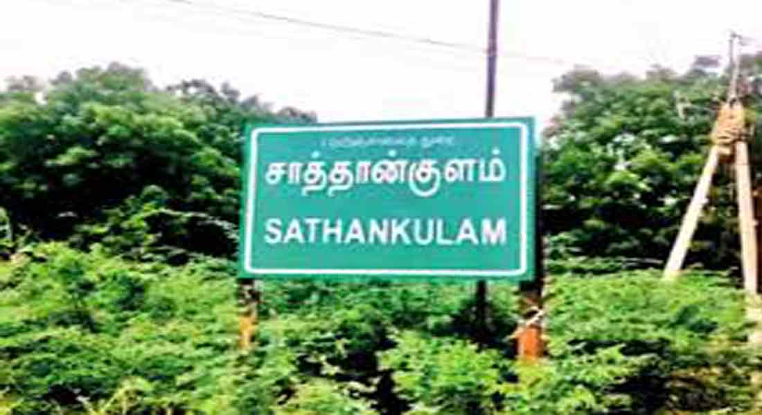 Sathankulam: Police Murugan bail petition to be heard today !!