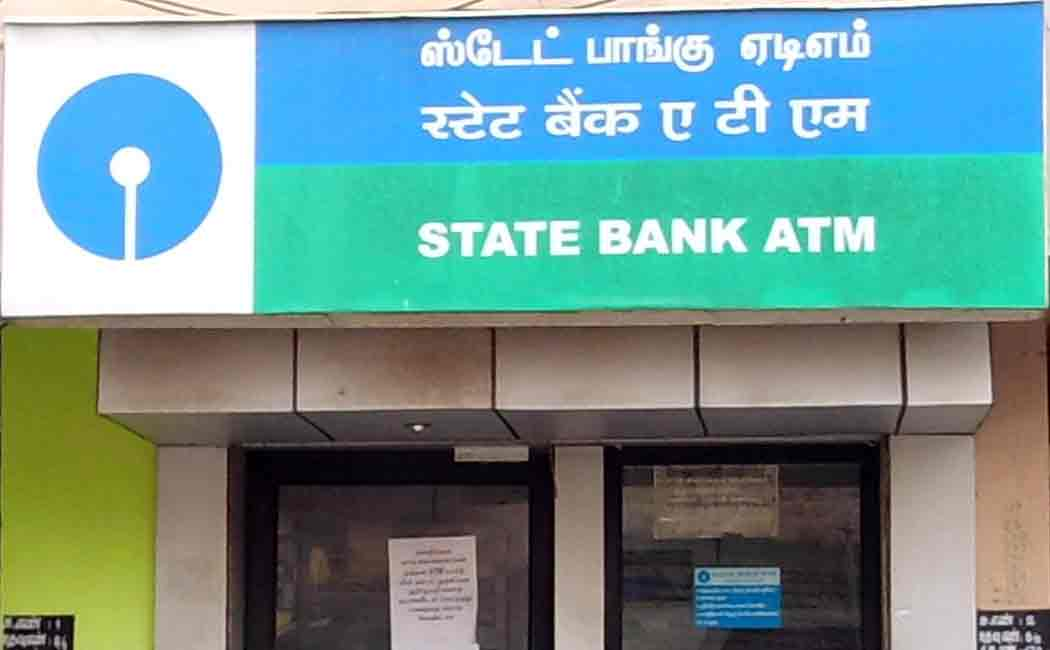 cardless cash withdrawl option in statebank of india atm