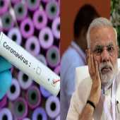 Corona virus to solve Modi's problems?