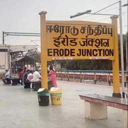 INCIDENT IN ERODE