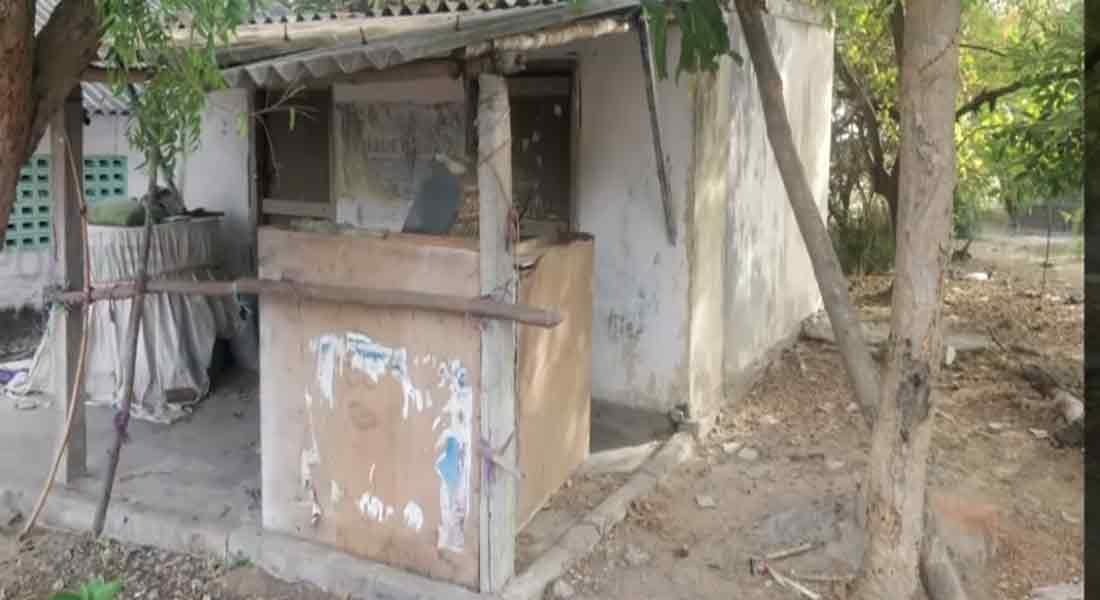 Fake Foundation 11 lakhs theft in chennai