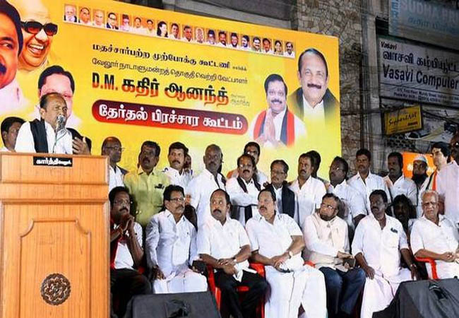 vellore lok sabha election dmk and admk election campaign start