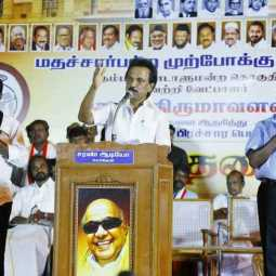 MK stalin loksabha election campaign
