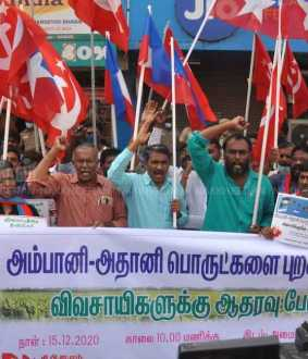 VCK ans Communist parties against Relaince for support delhi farmers