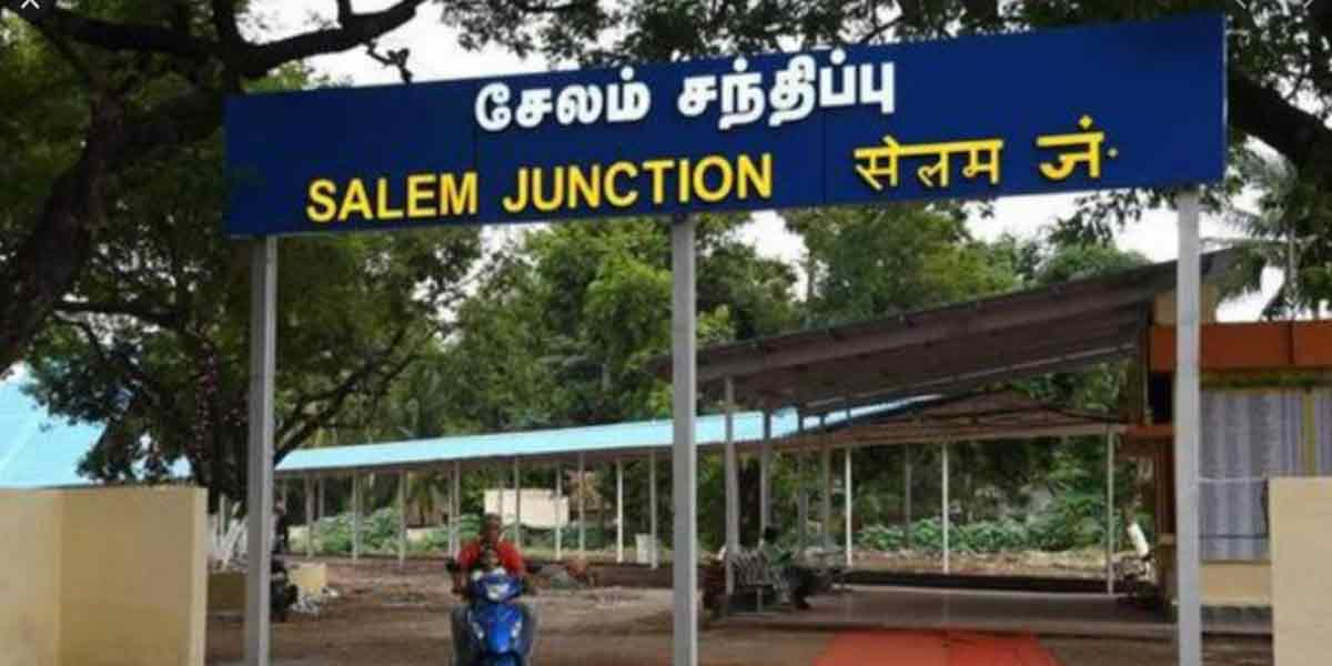 Paramilitary landed at Salem; Election security missions must!
