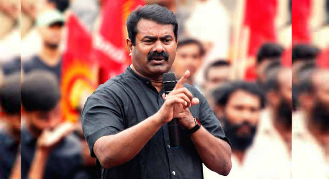 ntk seeman press meet