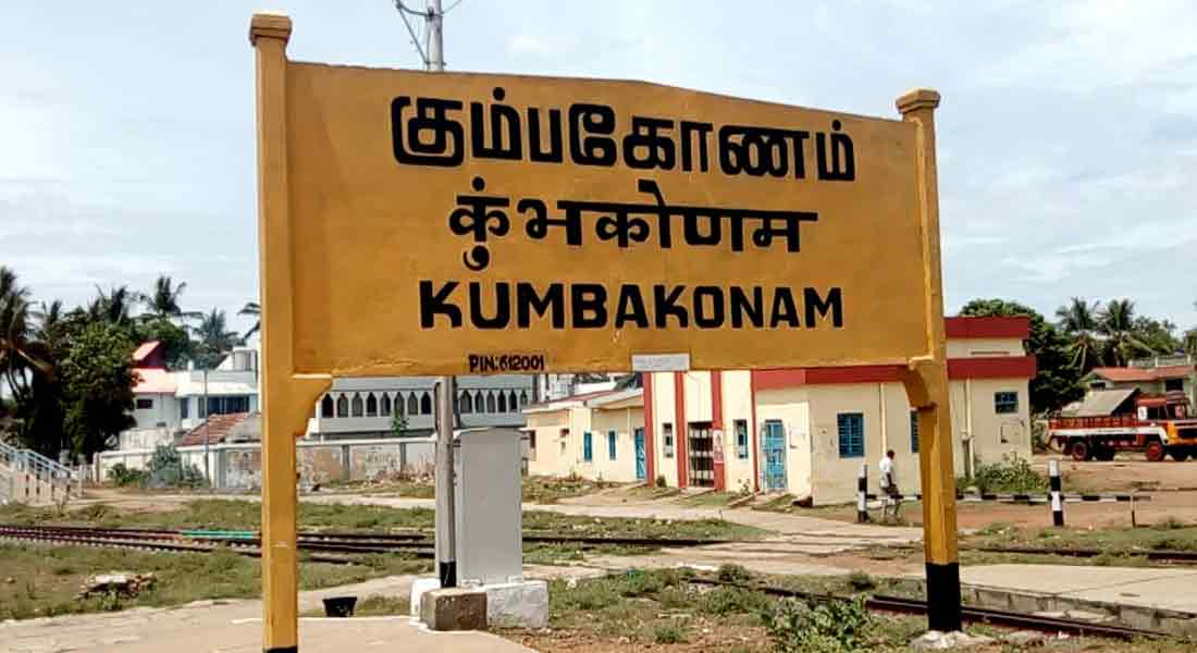 incident in kumpakonam...court verdict
