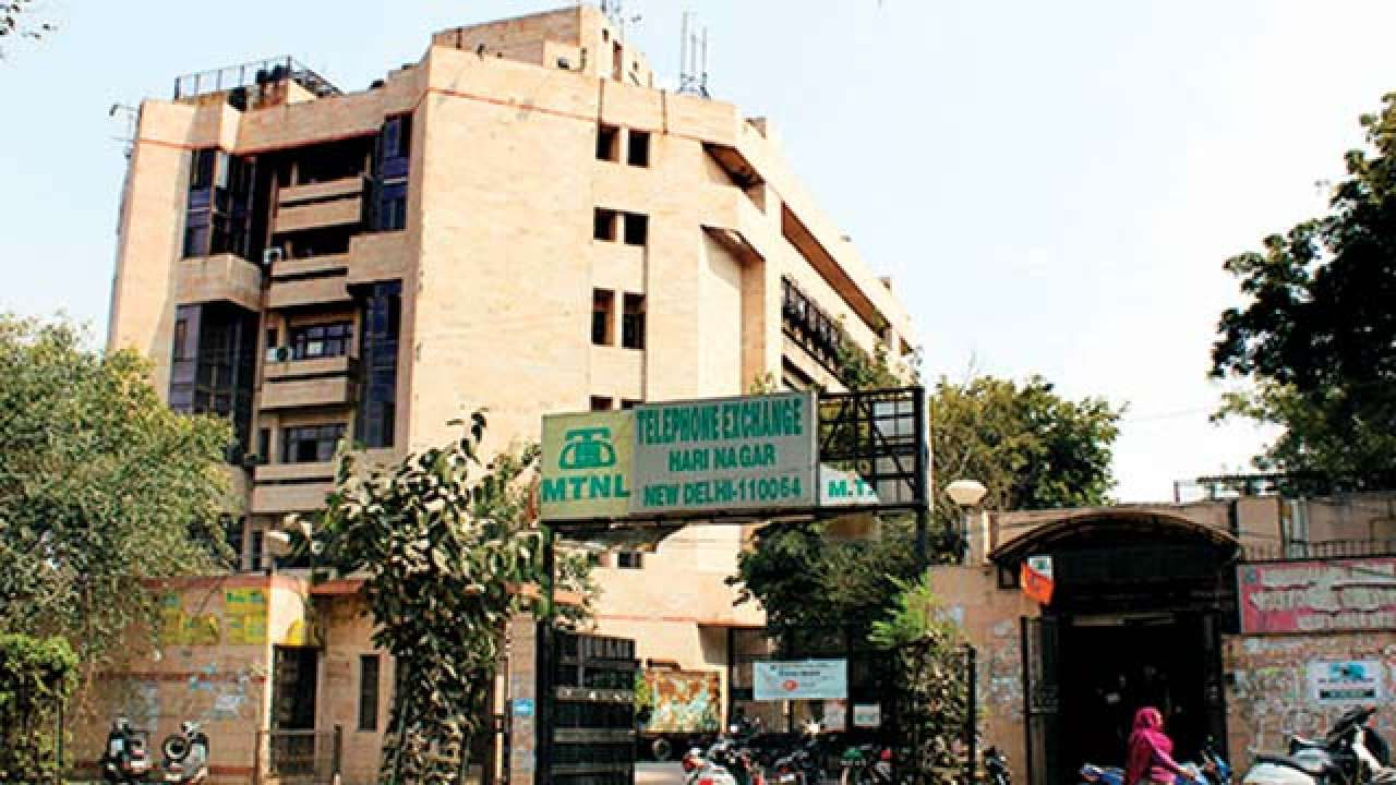 GOVERNMENT CONSIDERING MAY BE PROVIDE 74000 CRORES FUND THE RECOVER IN BSNL AND MTNL COMPANY