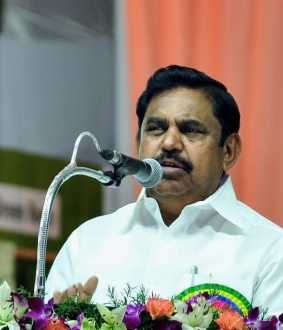 dindigul medical college and hospital cm palanisamy speech