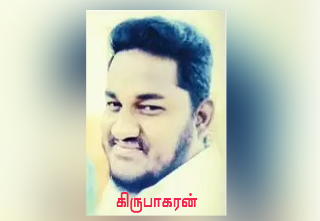 salem district tasmac bar incident police investigation