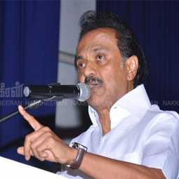 BANK EMPLOYEES UNION GOVERNMENT DMK MKSTALIN