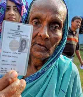 JHARKHAND STATE ASSEMBLY ELECTION DISABILITY PERSONS, OLD PEOPLES POSTAL VOTES