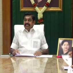 tamilnadu new district officially announced the cm edappadi palanisamy