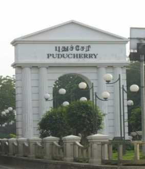 puducherry schools reopening for today students