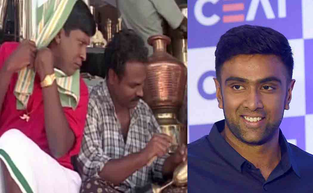 ashwin reply to icc with vadvelu charecter