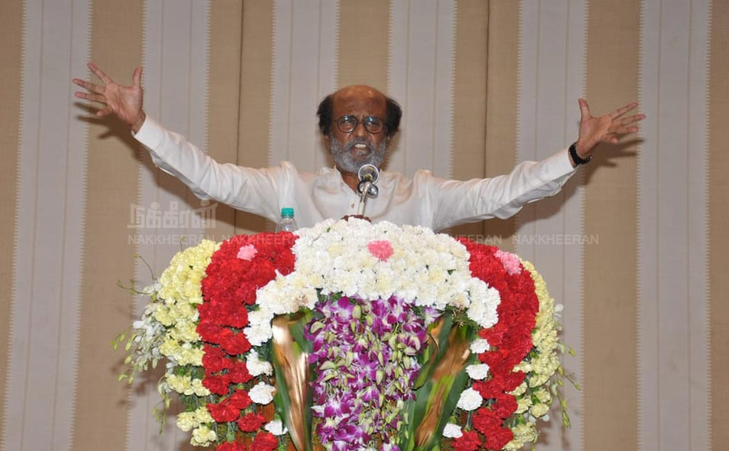 Rajinikanth Press meet