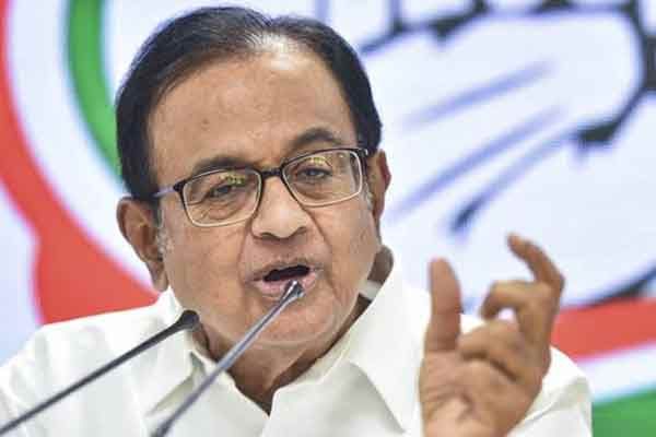 p.chidambaram opposes reserve bank's suggestion on corporate banking scheme