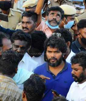 Director P.Ranjith request government in chennai MS Nagar people