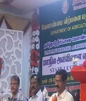 Farmers Seminar at Chidambaram