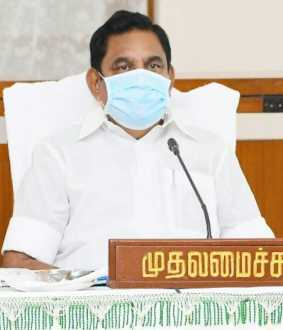 tamilnadu cm palanisamy meet with governor for today