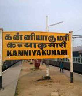 incident in kanyakumari