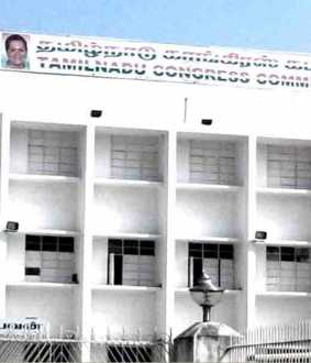 tamilnadu-congress-committee