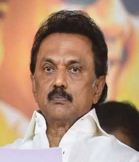 CORONA VIRUS DMK FUND RS 1 CRORES