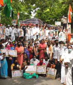 tamil nadu congress committee Struggle