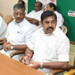 ops-eps admk Administrators Consulting