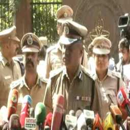 IIT issue... Central Crime Special Committee investigates!