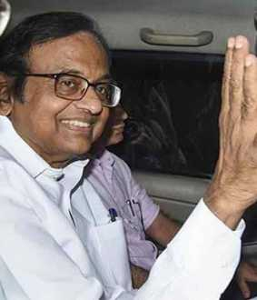 P. Chidambaram came out of Tihar