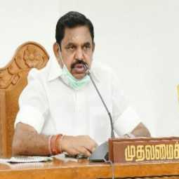 tiruvannamalai district cm palanisamy meeting with officers