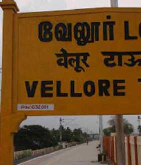 Allow clothes to be opened at Vellore for Ramzan