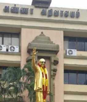 All party meeting on DMK's behalf!